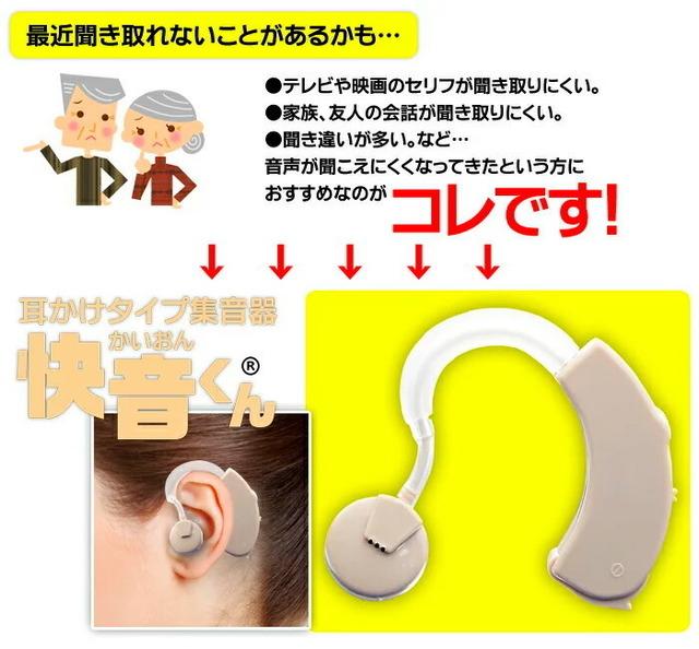 耳から.jpg